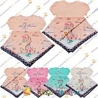 Детские платья с якорем от 2 до 5 лет (4135)