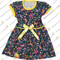 Детское летнее платье производство Турция для девочек от 3 до 7 лет (4156)