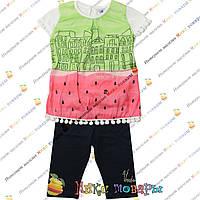 Летние костюмы с Шифоновой кофтой для девочек от 3 до 6 лет (4159-2)