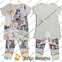 Летний костюм с коротким рукавом и 3д принтом для девочек от 5 до 8 лет (4166-2)