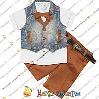 Летний костюм Тройка с жилеткой для малышей пр- во Турция от 1 до 4 лет (4171-2)