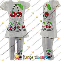 Турецкие летние костюмы с бриджами для девочек от 7 до 12 лет (4203-3)