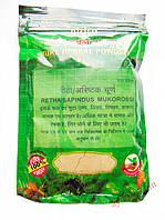 Мыльный орех молотый, ритха / Retha / Sapindus Mukorossi / 100 g