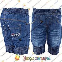 Не дорогие джинсовые шорты для девочек от 5 до 12 лет (4219)