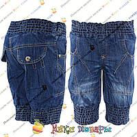 Джинсовые шорты для девочек от 5 до 12 лет (4220)