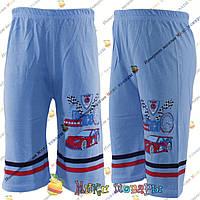 Летние трикотажные шорты для мальчика от 4 до 8 лет (4231-1)