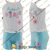 Детский костюм с шортами с майкой для девочек от 1 до 4 лет (4242-1)