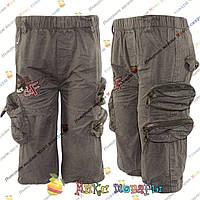 Бриджи с накладными карманами для пацанов от 2 до 6 лет (4252)