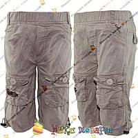 Серые Бриджи с накладными карманами для пацанов от 2 до 6 лет (4254)
