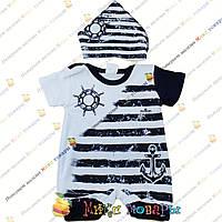 Летний песочник для малышей Морской тематики Рост: 62 и 74 см (4264)