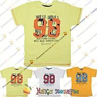 Турецкие футболки Молочного цвета для подростков от 10 до 16 лет (4265-1)