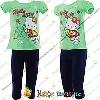Костюм с бриджами Хелоу Китти для девочек от 1 до 5 лет Турция (4278-1)