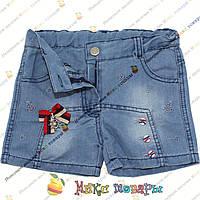 Турецкие Джинсовые шорты для девочек от 3 до 7 лет (4298)