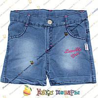 Летние Джинсовые шорты для девочек от 3 до 7 лет (4299)