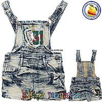 Летние джинсовые шорты на подтяжках для мальчика от 2 до 6 лет (4379)