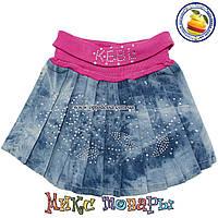 Джинсовая юбка с трикотажной резинкой для девочек от 1 до 5 лет (4382)