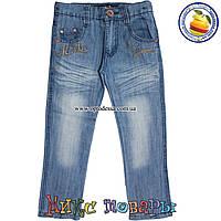 Светлые джинсы с регулятором пояса для мальчика от 3 до 8 лет (4390)