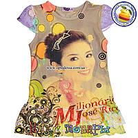 Платье для девочек от 3 до 7 лет пр- во Фабричный Китай (4396-2)