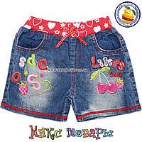 Джинсовые шорты с вишенками для девочек от 2 до 6 лет (4406)