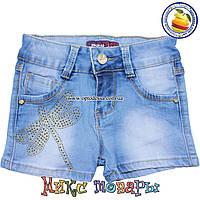 Светлые джинсовые шорты для девочек от 7 до 14 лет (4422)