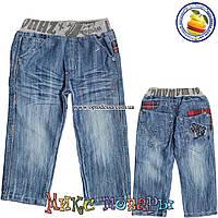 Джинсы с трикотажным поясом на резинке для мальчиков Размеры: 2-3-4-5-6 лет (4425)