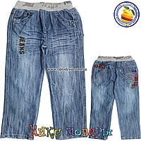 Джинсы с поясом на резинке для мальчика Размеры: 2-3-4-5-6 лет (4424)