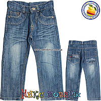 Классические джинсы с внутренним регулятором пояса для мальчика Размеры: 3-4-5-6-7 лет (4426)