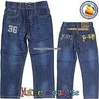 Джинсы с поясом на резинке пр- во Фабричный Китай для мальчика от 3 до 8 лет (4429)