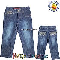 Синие джинсы с добавлением стрейчевой ткани и регулятором пояса для девочек от 3 до 8 лет (4435)