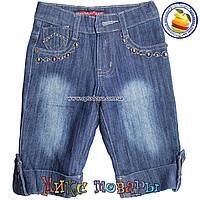 Джинсовые удлинённые шорты для девочек от 5 до 10 лет (4439)