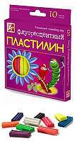 """Пластилин 10 цв. Луч """"Флуоресцентный"""" 132 гр"""