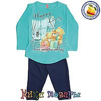 Турецкие детские костюмы Бирюзовая туника и лосины для девочек от 1 до 4 лет (4464-1)