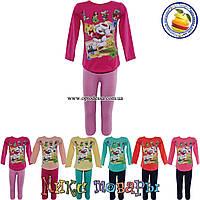 Турецкие костюмы с лосинами для девочек от 5 до 8 лет (4465-1)
