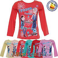 Кофточка для девочек Фроузен от 5 до 8 лет (4466)