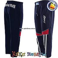 Спортивные штаны без манжета синего цвета для мальчика от 3 до 6 лет (4082-1)