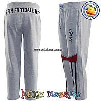 Спортивные штаны с лёгким начёсом без манжета серого цвета для мальчика от 3 до 6 лет (4083)