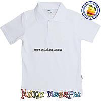 Белое Поло с манжетам для мальчика от 5 до 8 лет пр- во Турция (4492)