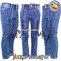 Синие джинсы со шнуровкой для девочек от 6 до 11 лет (4542)