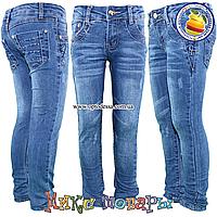 Классические синие джинсы для девочек  от 6 до 11 лет (4546)