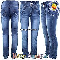 Стильные не наляпистые джинсы для девочек от 7 до 10 (4551)