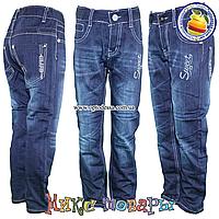 Джинсы для мальчика синего цвета от 6 до 13 лет (4557)