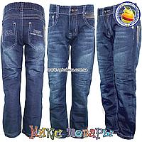 Синие джинсы для мальчика Размеры: 5-6-7-8-9-10 лет (4564)