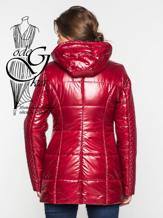 Фото-1Демисезонной курточки Даниэла