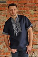 Мужская темно-синяя вышиванка с коротким рукавом
