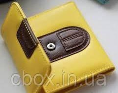 "Гаманець жовтий ""Белла"" маленький 09185"