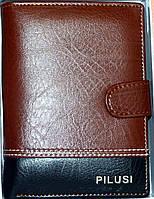 Стильный мужской кошелек с PU кожи. Отличное качество. Удобный и практичный кошелек. Купить. Код: КДН534, фото 1