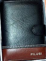 Отличный кошелек по доступной цене. Высокое качество. Классический дизайн. Интернет магазин. Код: КДН535, фото 1
