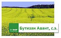 Гербицид Бутизан Авант,СЕ