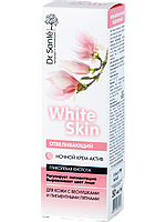 Крем-актив для лица ночной Отбеливающий  White Skine Dr Sante 50мл