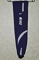 Спортивные брюки подростковые  Nike синие
